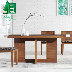 Moriju new Chinese North American Southeast Asian style betel nut walnut solid wood residential furniture office dining table
