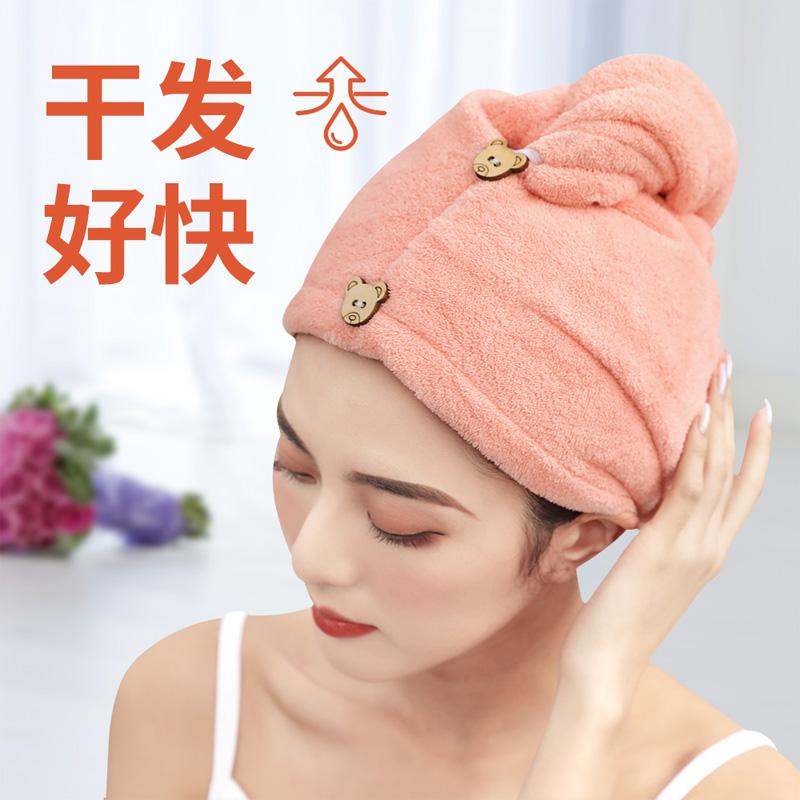 干发帽女超强吸水速干长发包头巾双层加厚速干帽擦头发速干毛巾女