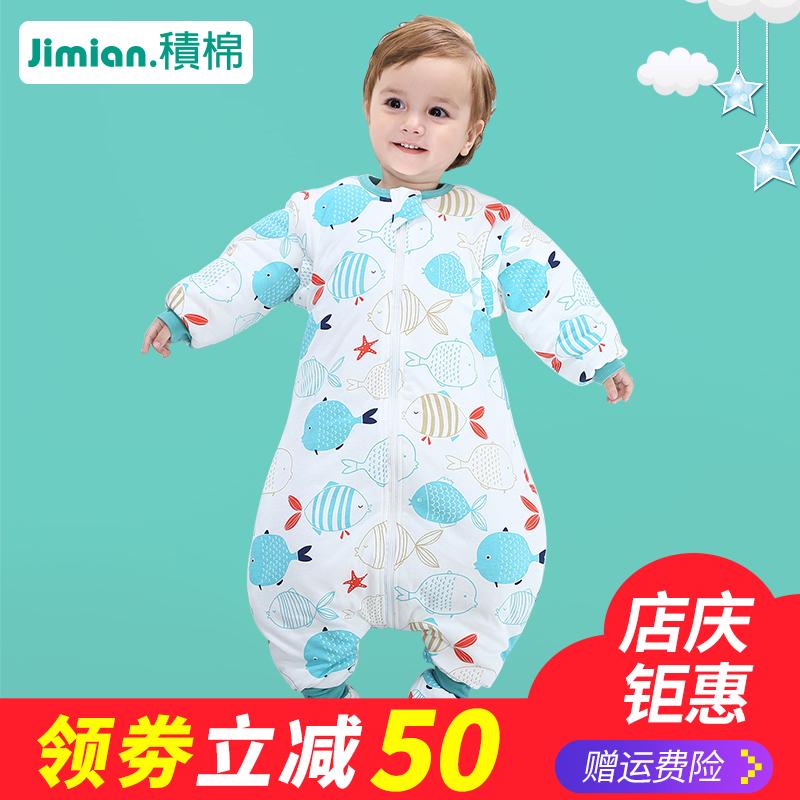 婴儿睡袋秋冬款分腿幼儿童中大童防踢被神器宝宝四季通用冬季加厚