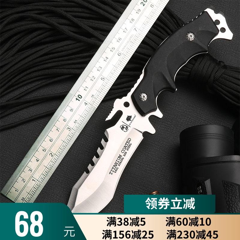 户外小刀随身多功能刀工具野外生存装备刀具防身一体刀子防身刀