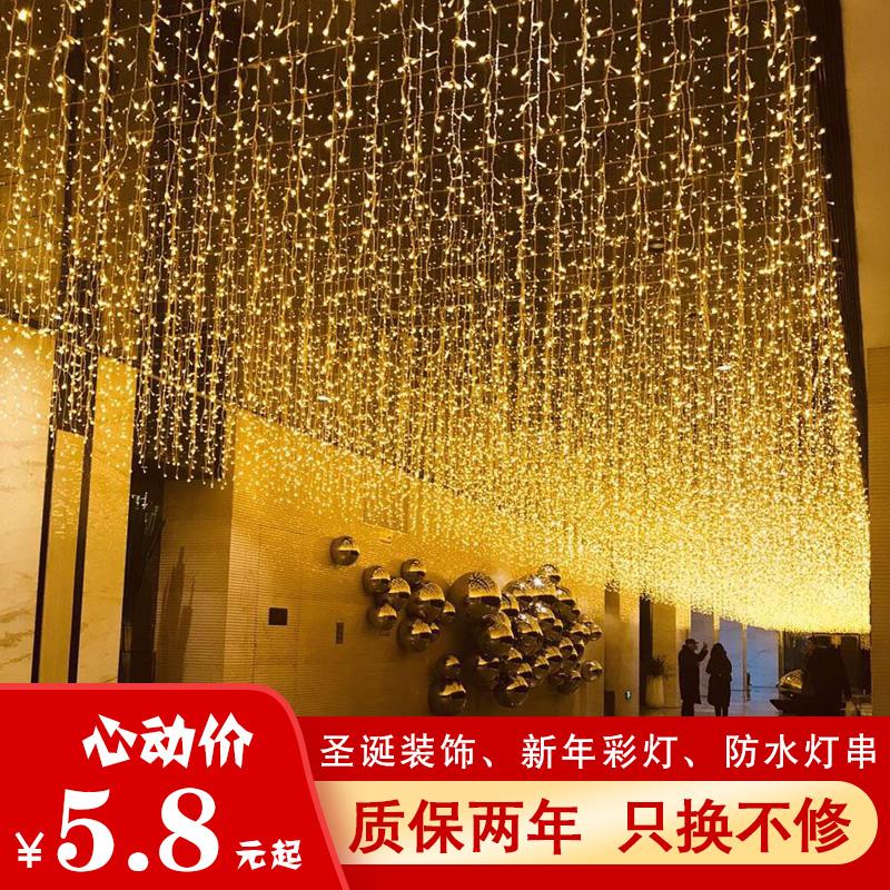 led小彩灯闪灯串灯满天星七彩变色网红房间装饰圣诞节彩灯星星灯