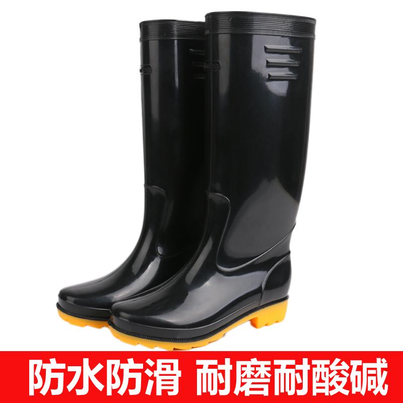 雨靴女加绒保暖雨鞋_【牛筋 雨鞋】价格|参数|最新报价_雨鞋图片-好牌子商城网