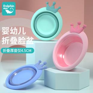 2/3个装婴儿可折叠洗脸盆 男女童洗屁屁新生儿用品PP宝宝小孩盆子