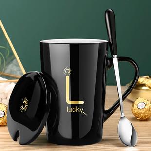 陶瓷马克杯带盖勺杯子创意个性潮流情侣咖啡杯男女牛奶杯家用水杯