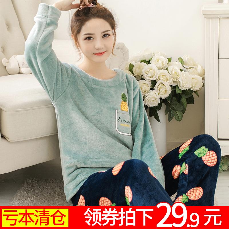 睡衣女秋冬季珊瑚绒家居服保暖加厚加绒法兰绒甜美可爱长袖套装