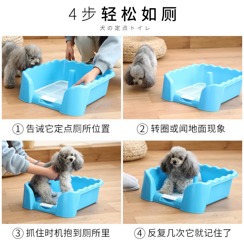 狗厕所狗狗用品小型犬便盆小狗拉屎宠物泰迪尿盆马桶便器自动冲水