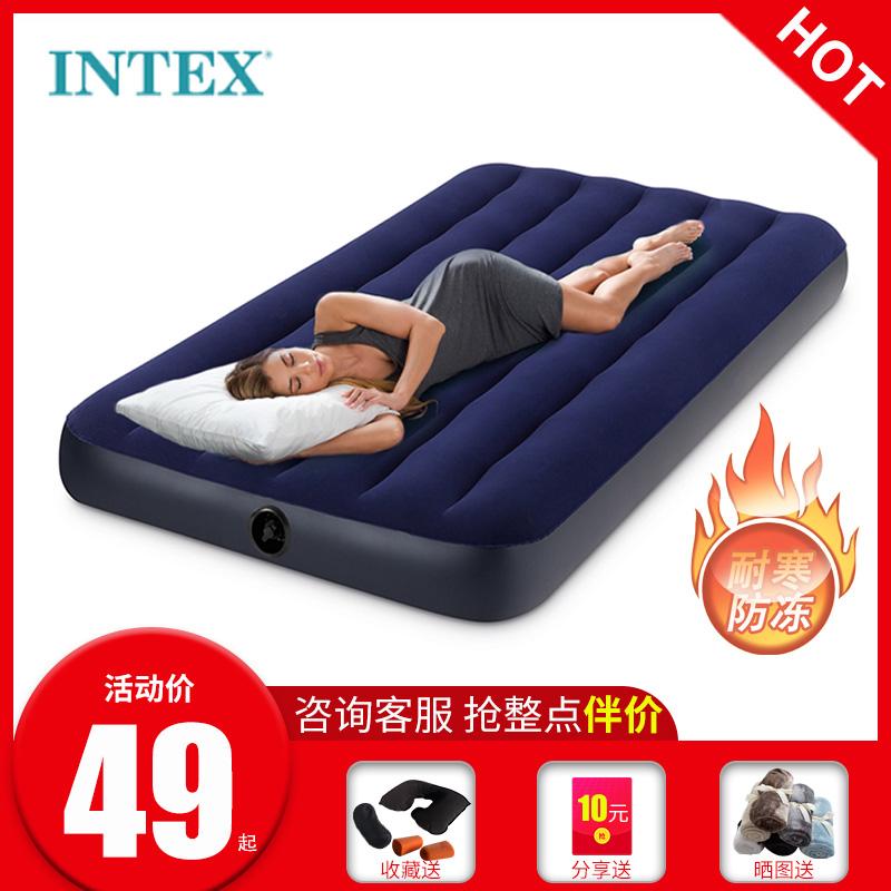 intex充气床单人便携简易户外折叠床气垫床双人家用帐篷懒人床垫
