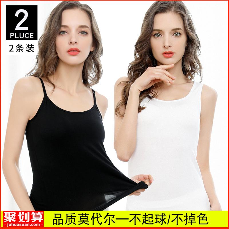 夏季莫代尔背心吊带女黑白色内搭打底衫外穿棉无袖宽松吊带衫薄款