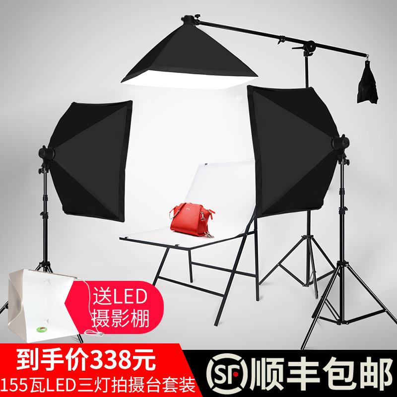155瓦小型led摄影棚补光灯套装淘宝静物产品拍摄设备大型拍照道具灯箱专业室内人像打光网红直播灯器材柔光箱