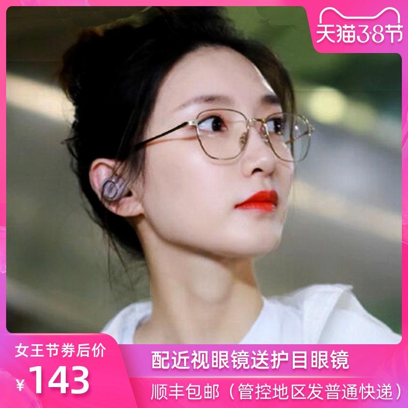 江疏影同款网红ins风超轻纯钛方成品近视眼镜框女近视可配有度数