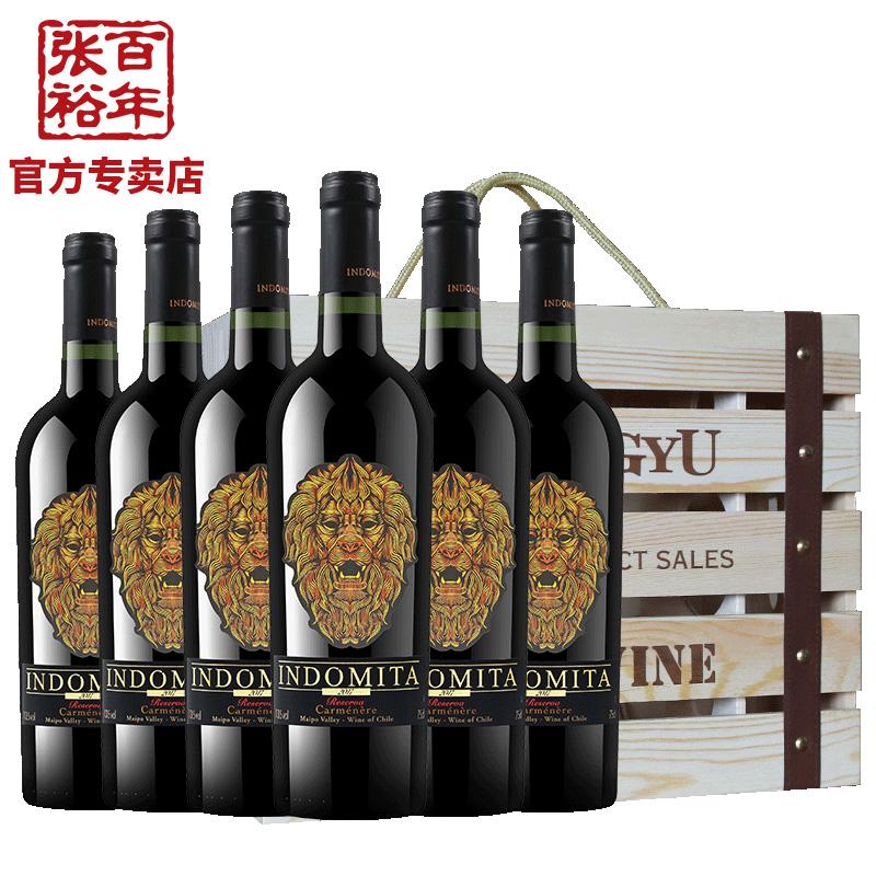 智利魔狮酒庄佳美娜陈酿干红葡萄酒750ml