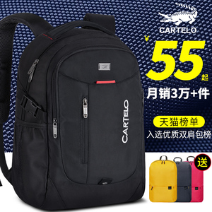 Backpack men's high-capacity travel computer backpack fashion trend high school junior high school student schoolbag female college student