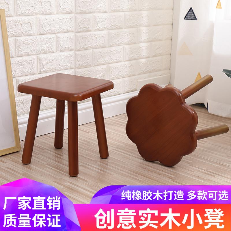 实木小凳子中式矮凳家用小板凳客厅儿童小木凳木头复古换鞋凳
