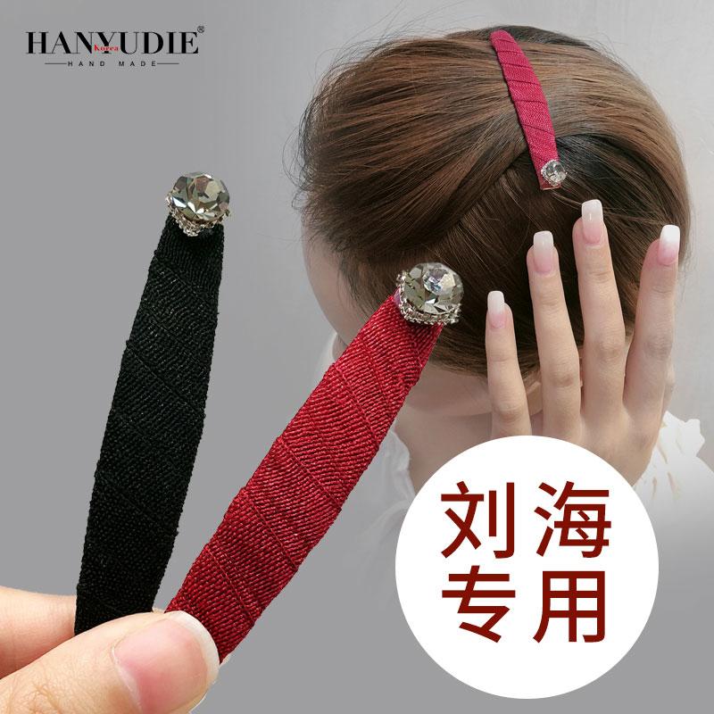 头饰顶夹边夹刘海卡一字夹横夹中号韩国碎发发夹后脑勺短头发饰女