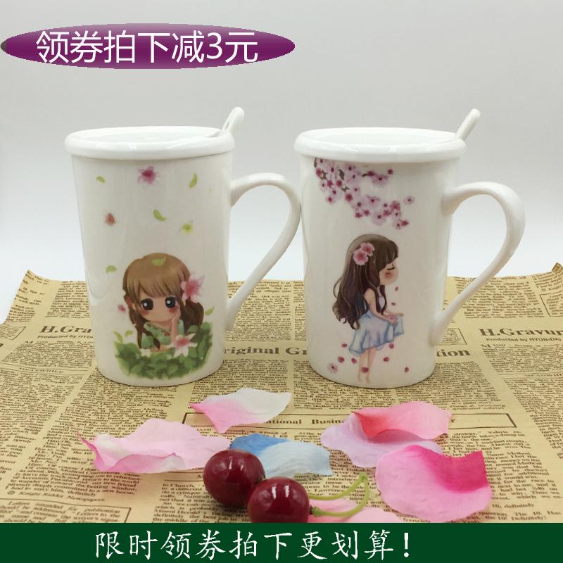 陶瓷杯子送盖勺公主可爱带盖勺马克杯情侣杯学生杯办公室大水杯
