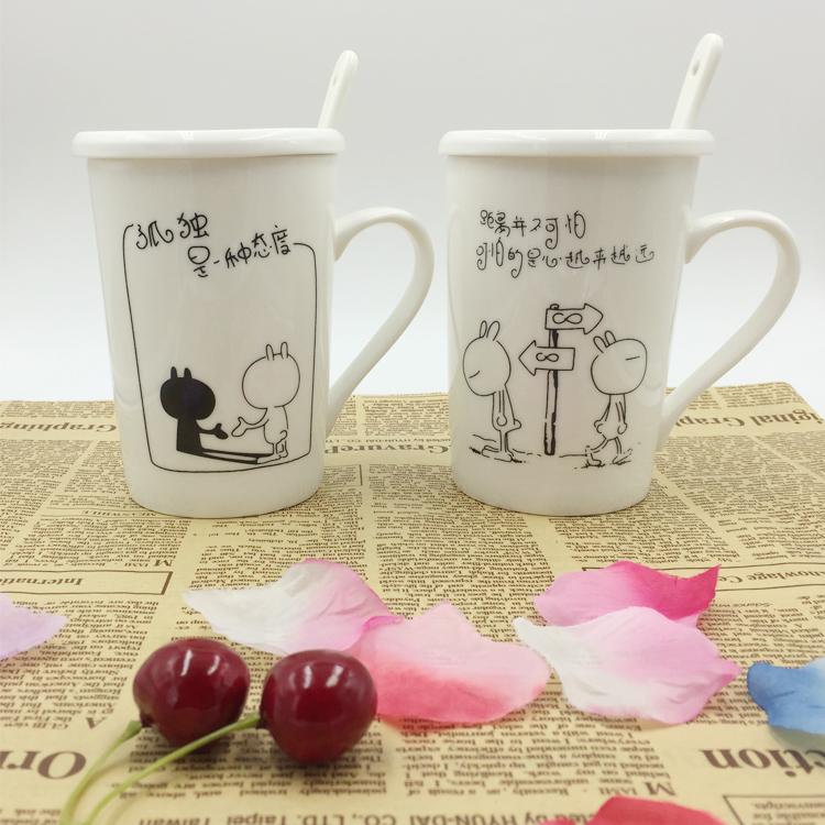 个性语录陶瓷杯咖啡杯情侣杯带盖勺茶杯马克杯学生杯牛奶杯送礼