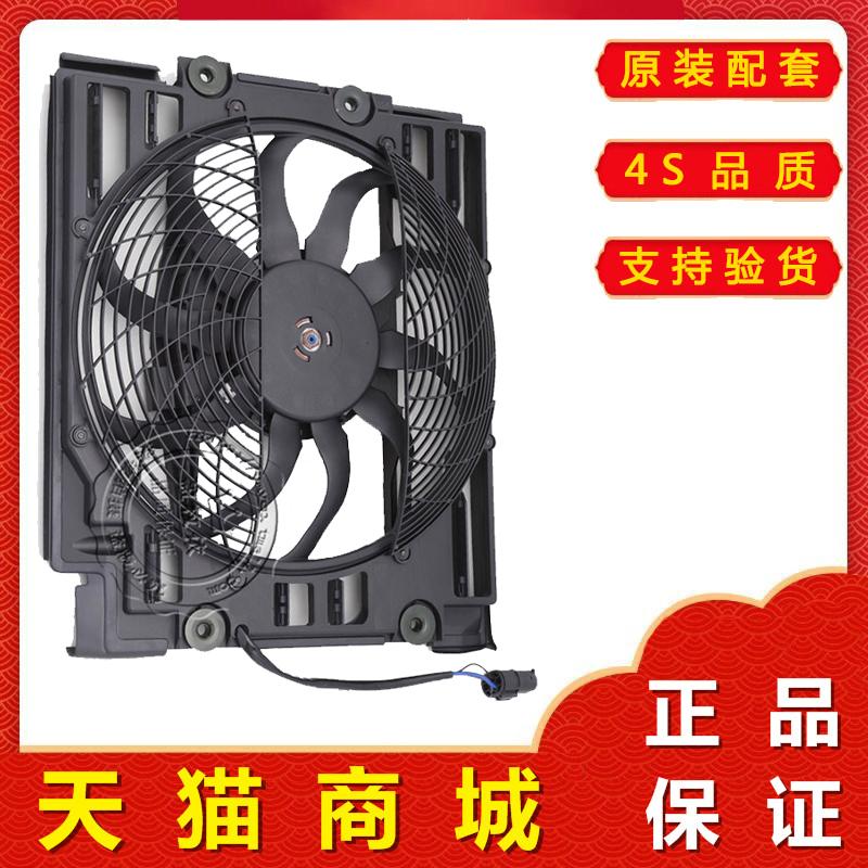 宝马X1系X3系X5系7系X6 320 325 520 525 530 535 730电子风扇