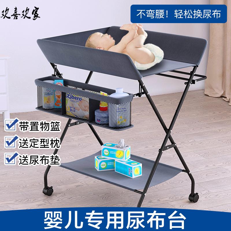 折叠婴儿床便携式新生儿多功能尿布台婴儿护理台按摩多功能可折叠