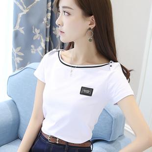 一字领肩短袖纯棉T恤女2021春夏装新款 修身百搭上衣白色打底衫潮