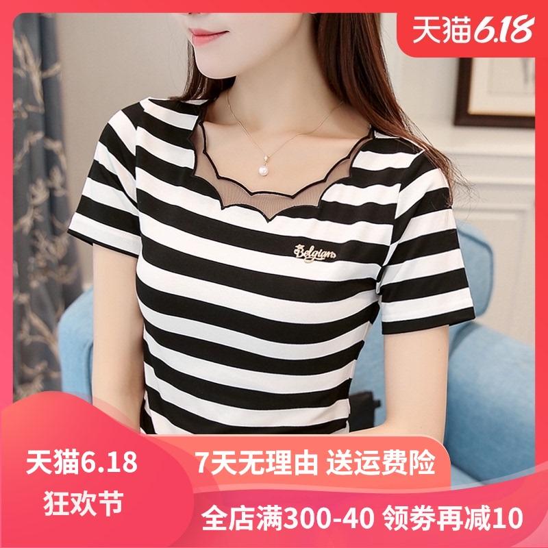 点击查看商品:黑白条纹T恤女短袖纯棉夏季新款韩版修身网纱拼接上衣打底衫2020