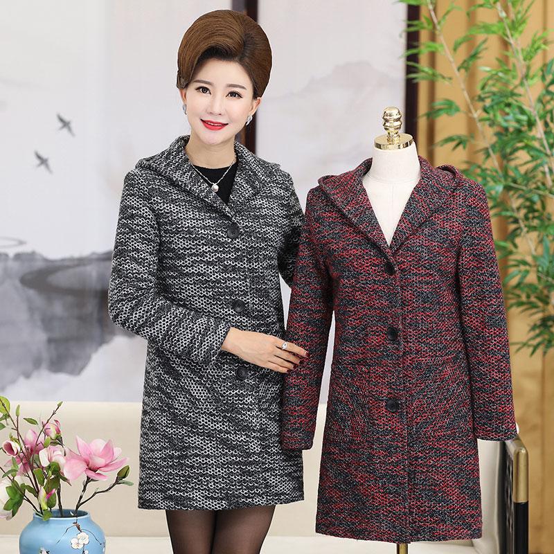 [¥59]中年妈妈装春装新款上衣中老年女装春秋中长款连帽针织外套