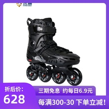 Flying Eagle Wheel Skates F5S Adult Flat Flower Shoes Professional Roller Skates Men's and Women's Style Street Brushing Fks Multifunctional Skating Shoes