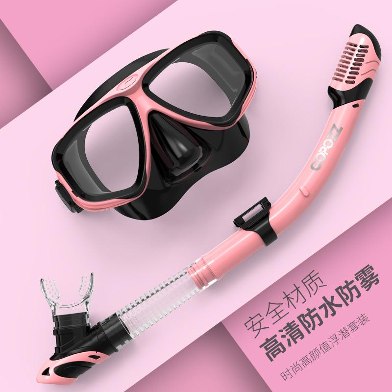 COPOZZ潜水镜浮潜三宝呼吸管面镜套装全干式近视成人游泳潜水装备