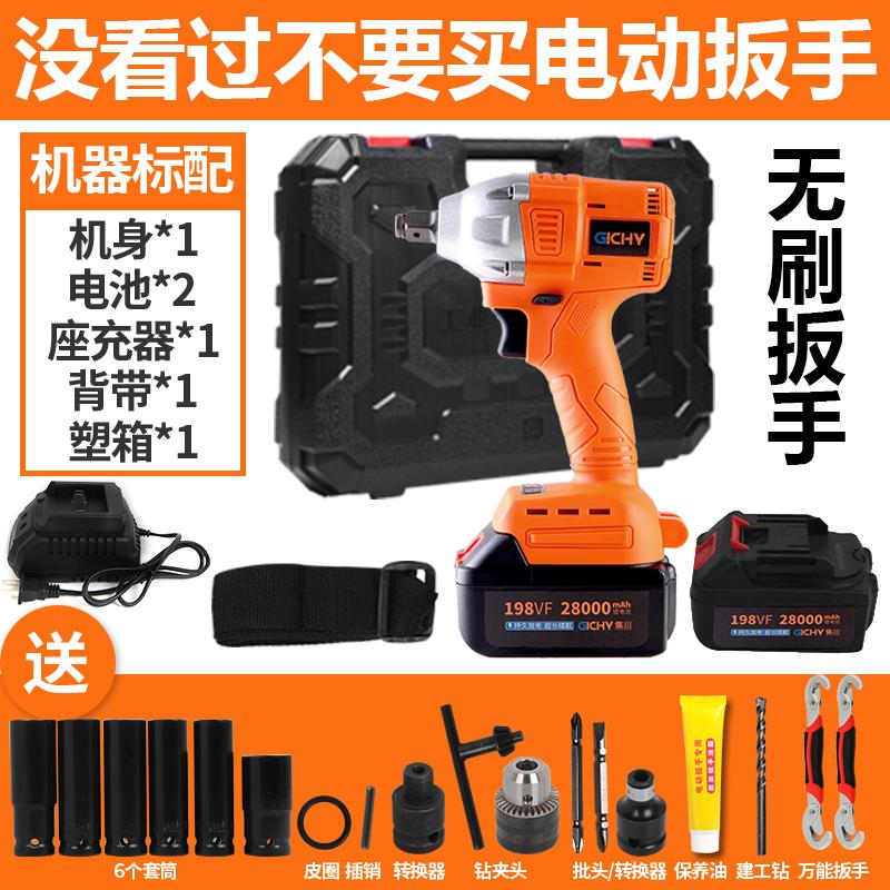 电动板手锂电电板手架子工木工专用电动扳手强力多功能电板子风炮