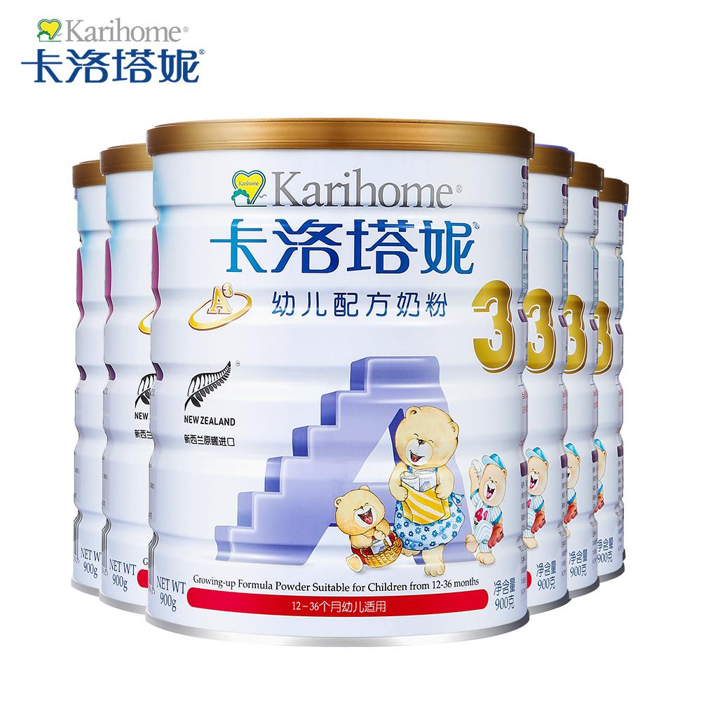 卡洛塔妮成长幼儿配方牛奶粉3段1-3岁900g*6罐 新西兰原装进口