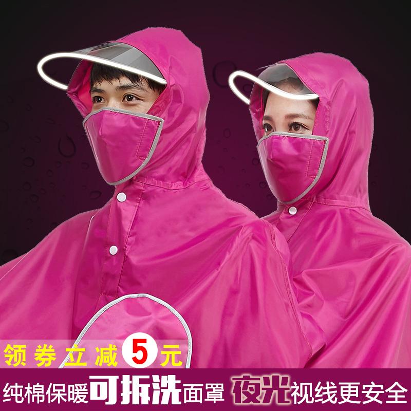 电瓶摩托车电动自车行车雨衣双人雨披加大加厚成人防水骑行男女2