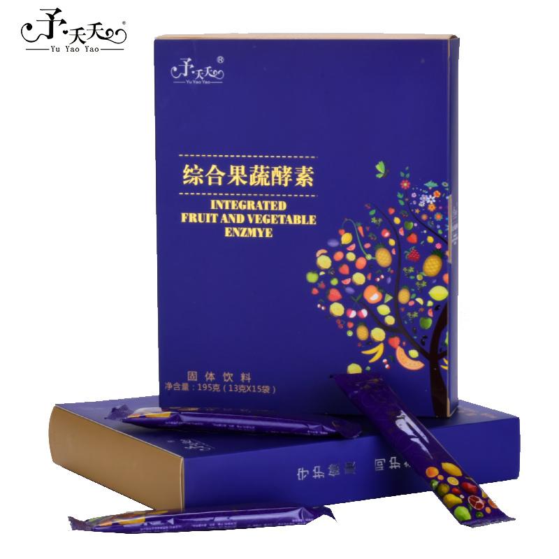 2盒予夭夭综合果蔬酵素粉水果酵素复合孝素台湾酵素粉液固体饮料
