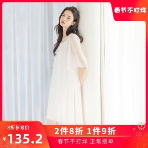 ChelnlSeey / Chenxi Summer New Tulle Lace Home Service Sweet Princess Wind Round Neck Short Sleeve Pajamas