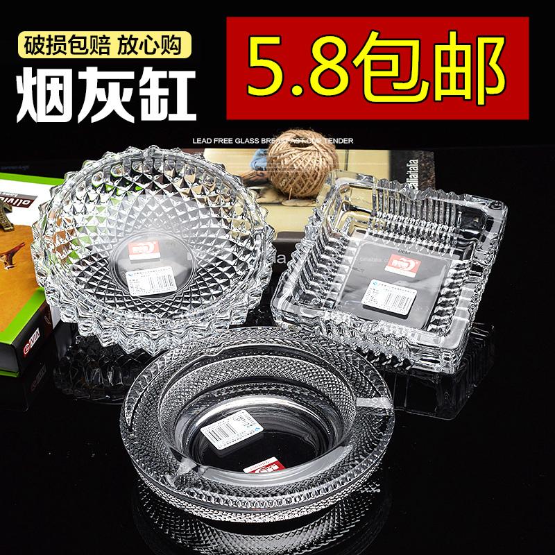 创意水晶玻璃烟灰缸家用客厅陶瓷大号欧式个性潮流多功能雪茄烟缸