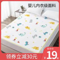 隔尿垫婴儿童防水可洗大号床单水洗宝宝大尺寸床笠四季透气护理垫