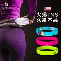 飞比特flipbelt跑步腰包男手机收纳袋水壶腰带女夏马拉松运动装备