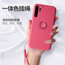 Huawei p30pro mobile phone case P30 liquid silica gel p20pro all inclusive fall proof P20 ring bracket p30pro with lanyard protector por ultra thin frosted ins net red Unisex soft shell
