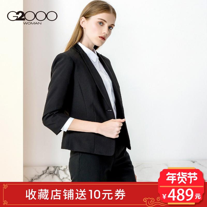 G2000商场同款女装西服外套 新款职业通勤工作服七分袖短款小西装