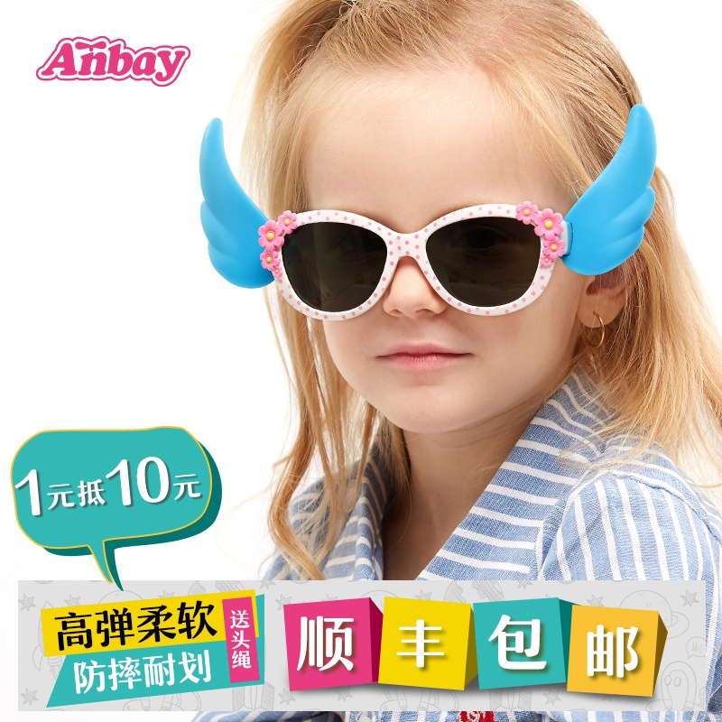 Anbay 安比儿童太阳镜偏光防紫外线小孩眼镜宝宝墨镜女童太阳眼镜