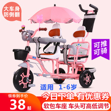 宝宝三轮车可带的宝宝脚踏车双胞胎hf13推车婴jw胎溜娃神器