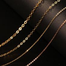 14k金项链女素链子韩国xi9品裸链闪en黄金锁骨链加长款毛衣链