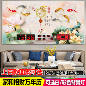 Home living room fashion creative Chinese style new electronic perpetual calendar 2019 landscape wall clock digital watch