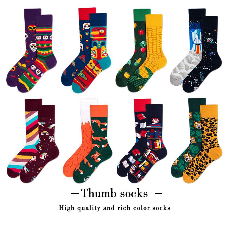 创意复古不对称AB袜子女中筒袜ins潮袜运动男袜冬季天厚滑板长袜