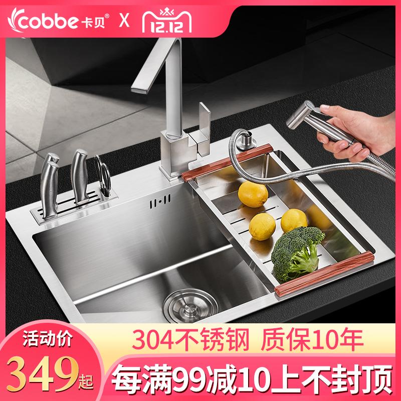 卡贝水槽超大单槽 厨房洗菜盆家用手工水槽304不锈钢加厚洗碗水池