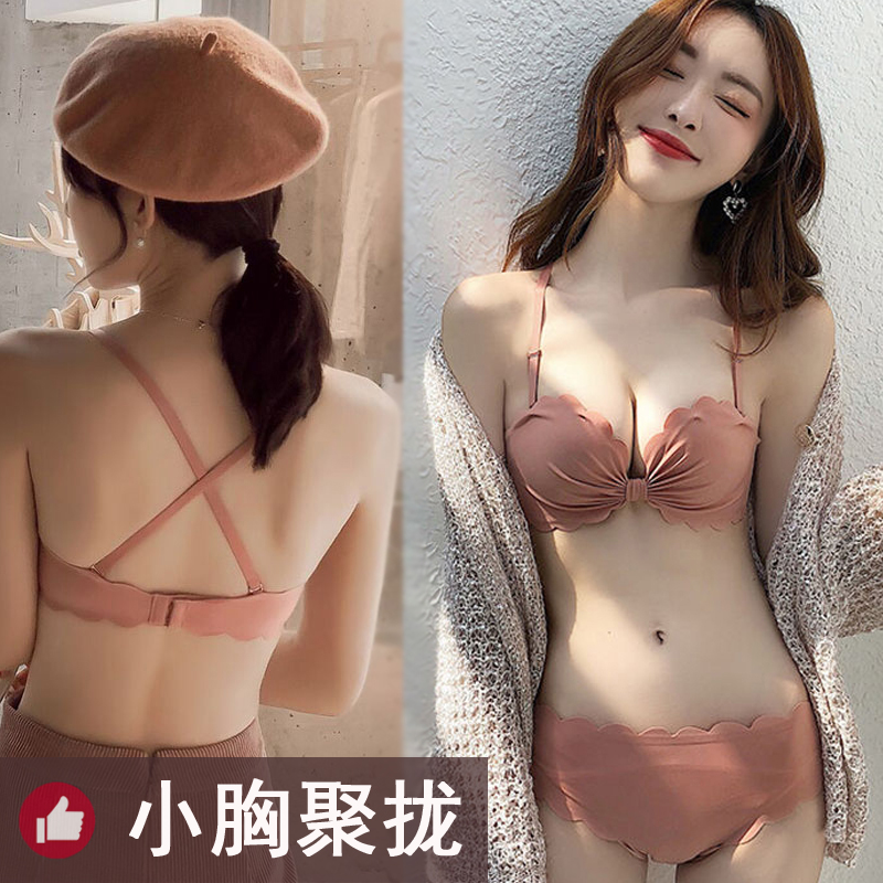 Ni Jiaofen special offer to receive vice breast sexy deep V gather underwear bra adjustment bra big bra cup becomes small chest