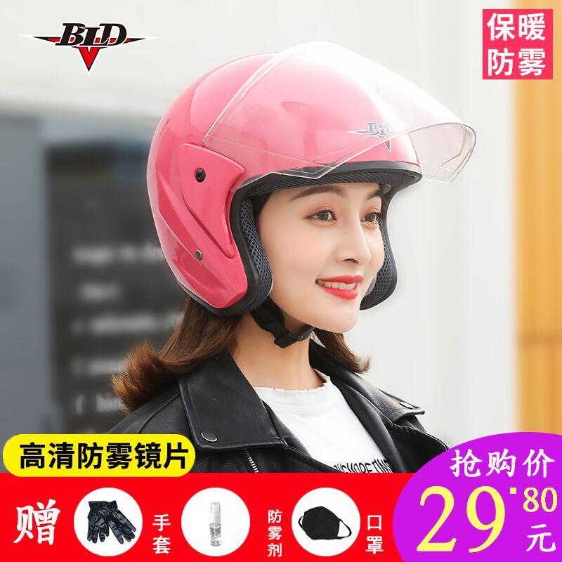 百利得电动摩托车头盔电瓶车女冬季保暖四季通用防雾轻便式安全帽