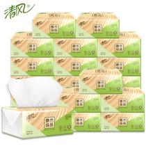 清风抽纸原木纯品2层200抽24包整箱卫生纸家用面纸巾纸品餐巾纸