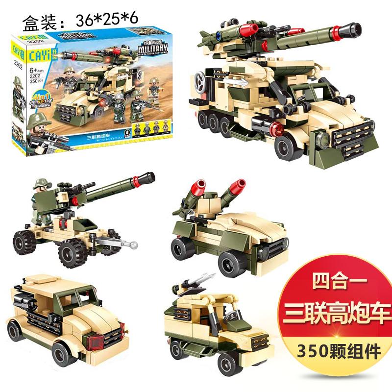 儿童益智拼装积木玩具男孩塑料拼插拼接军事警察人仔女孩玩具飞机