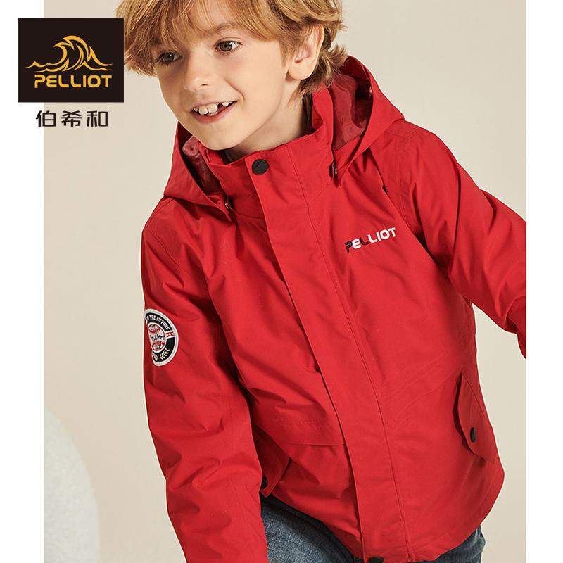 伯希和户外儿童冲锋衣三合一两件套女防风防水加厚保暖外套男童