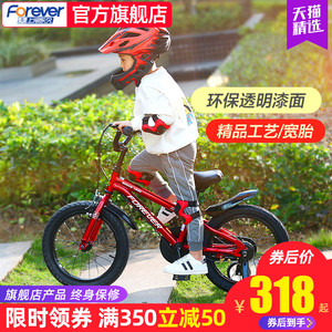 Permanent children's bicycles 3-6 years old children's bicycles baby primary school children's older boys' mountain bikes