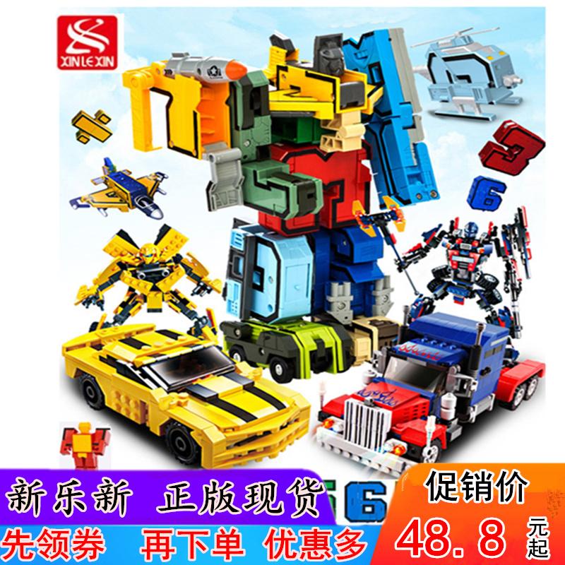 数字变形合体金刚全套机器人儿童拼装积木益智玩具男孩礼物5-8-10